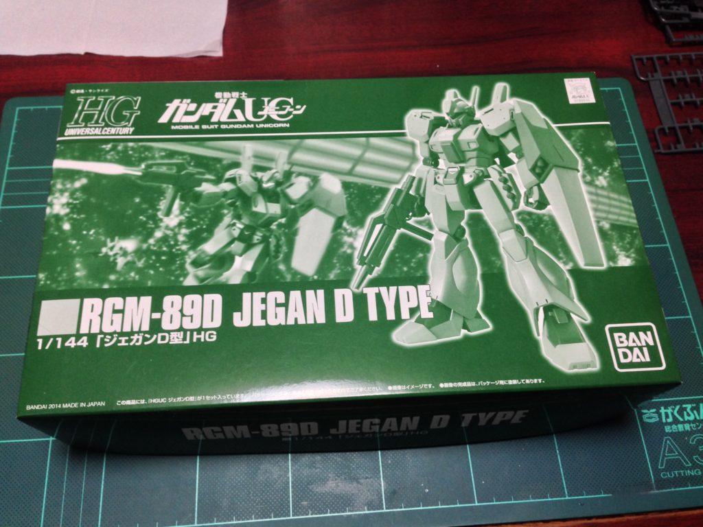 HGUC 1/144 RGM-89D ジェガンD型 パッケージ