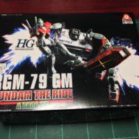 HGUC 1/144 ガンダム・ザ・ライド限定版ジム
