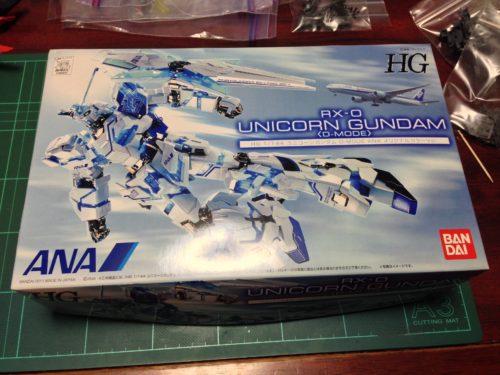 HGUC 1/144 RX-0 ユニコーンガンダム D-MODE ANA オリジナルカラーVer.
