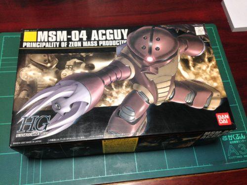 HGUC 1/144 MSM-04 アッガイ