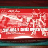 HGCE 1/144 ZGMF-X56S/β ソードインパルスガンダム [SWORD IMPULSE GUNDAM]
