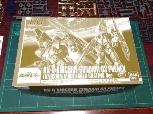 HGUC 1/144 ユニコーンガンダム3号機 フェネクス(UNモード)ゴールドコーティングVer.