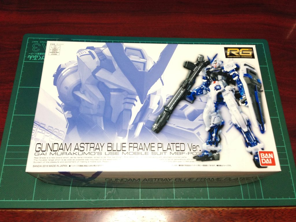 RG 1/144 MBF-P03 ガンダムアストレイブルーフレームメッキVer. [GUNDAM ASTRAY BLUE FRAME PLATED Ver.] パッケージ