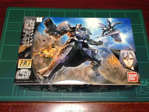 HG 1/144 漏影(ろうえい)
