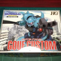 HG 1/144 MS-07B3 グフカスタム パッケージ