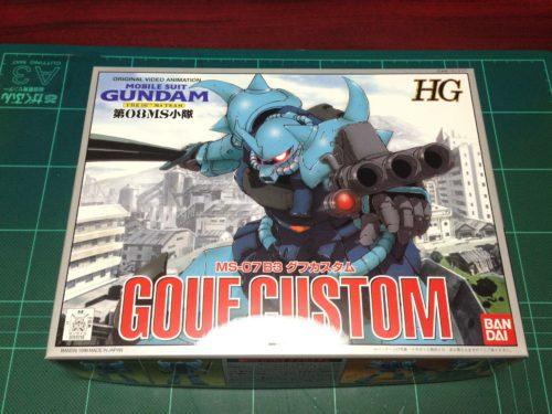 HG 1/144 MS-07B3 グフカスタム