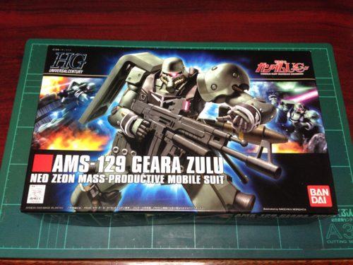 HGUC 1/144 AMS-129 ギラ・ズール