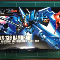 HGUC 1/144 RX-139 ハンブラビ