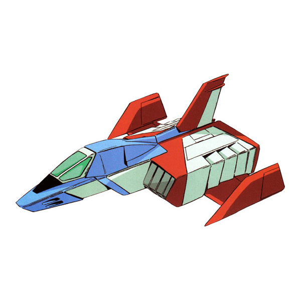 FF-X7 コア・ファイター