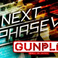 【参考出展情報】NEXT PHASE GUNPLA 最新展示情報(18年12月)