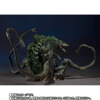 S.H.MonsterArts ビオランテ Special Color Ver.