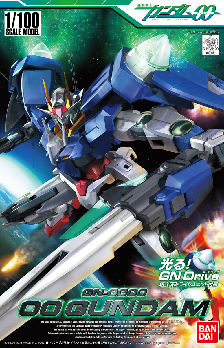 1/100 GN-0000 ダブルオーガンダム [00 Gundam]
