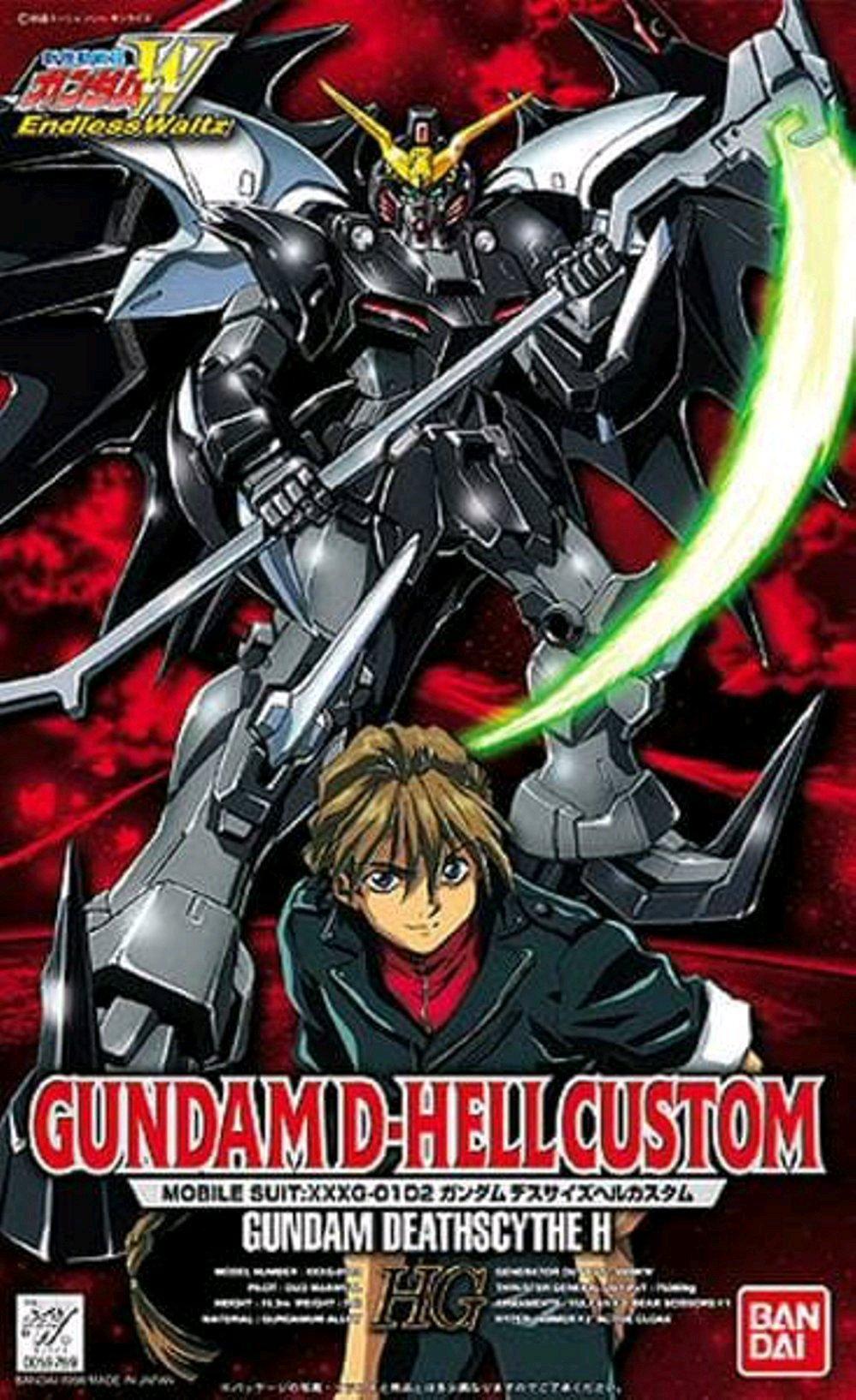 HG 1/100 EW-5 XXXG-01D2 ガンダムデスサイズヘルカスタム [Gundam D-Hell Custom]