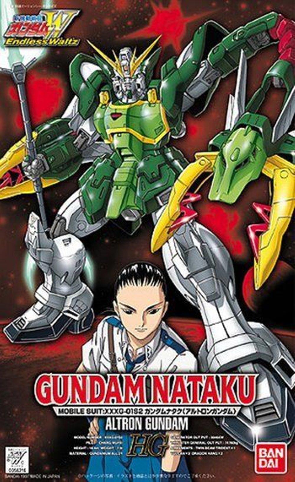 HG 1/100 EW-1 XXXG-01S2 ガンダムナタク [Gundam Nataku]