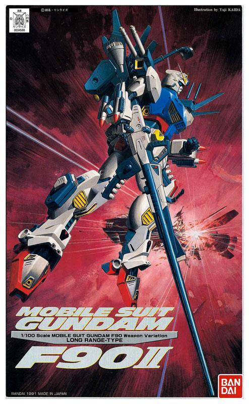 1/100 ガンダムF90II-Lタイプ(長射程仕様) [Gundam F90II L-Type]