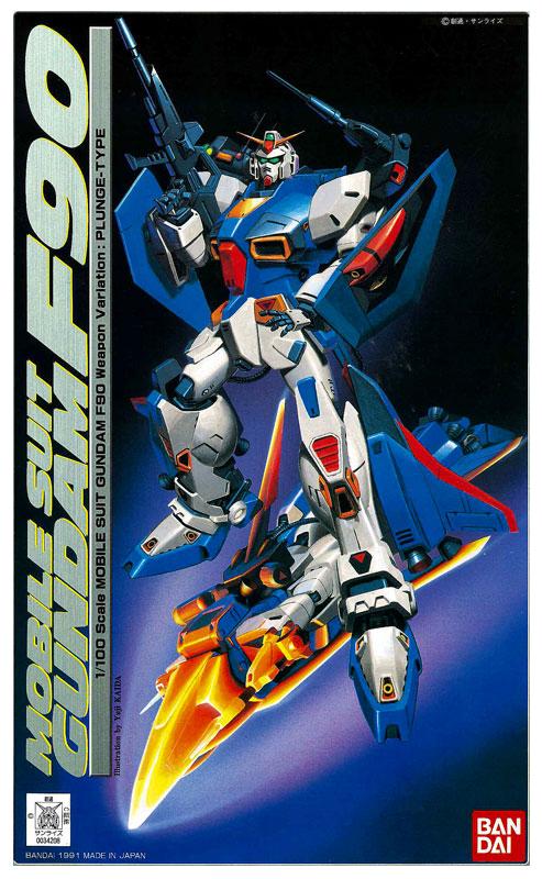 旧キット 1/100 ガンダムF90-Pタイプ(大気圏突入仕様) [Gundam F90 P-Type]