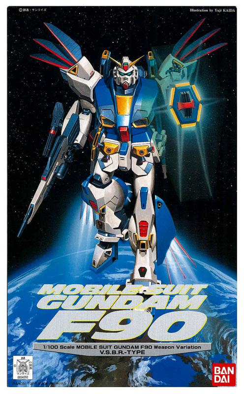 1/100 ガンダムF90-Vタイプ(新型火器試験仕様) [Gundam F90 V-Type]