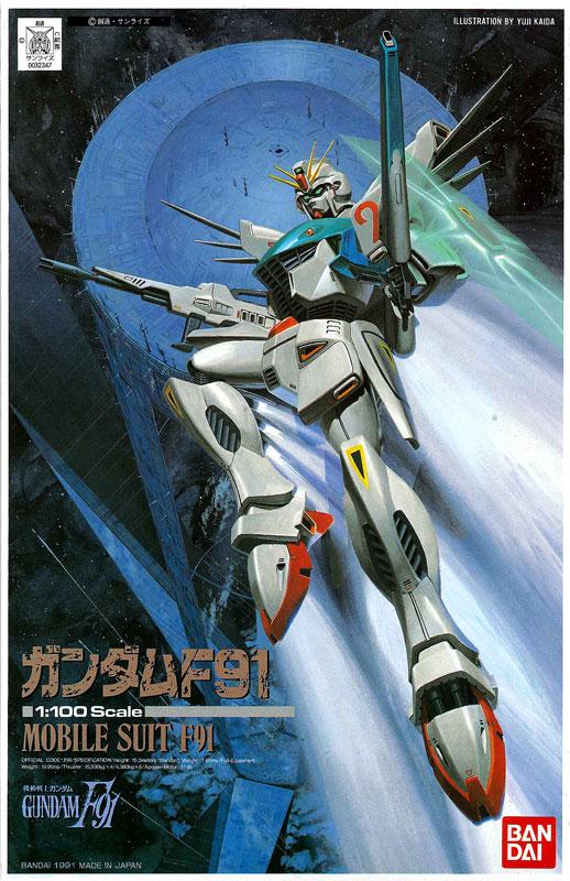 1/100 ガンダムF91 [Gundam F91]