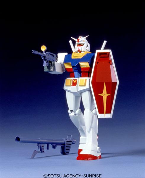 旧キット ベストメカコレクション 1/100 RX-78 ガンダム [Best Mecha Collection Gundam]