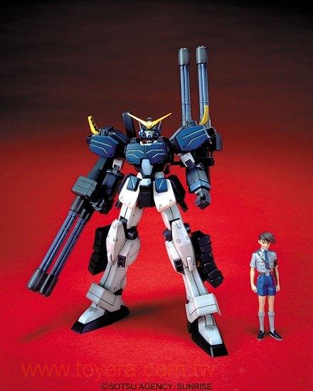 71897HG 1/100 EW-4 XXXG-01H2 ガンダムヘビーアームズカスタム [Gundam H-Arms Custom]