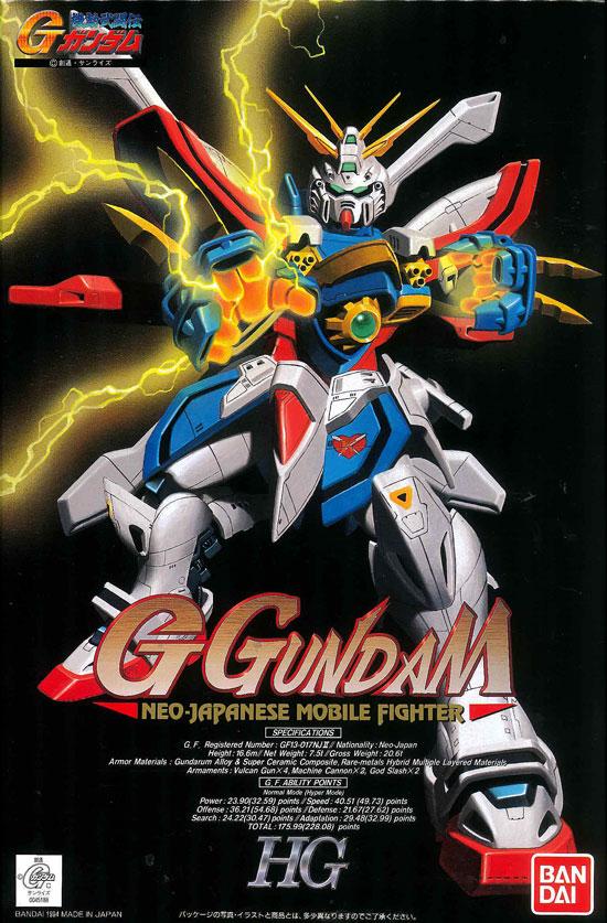 HG 1/100 GF13-017NJII ゴッドガンダム