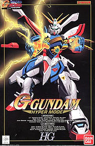 HG 1/100 GF13-017NJII Gガンダム ハイパーモードバージョン