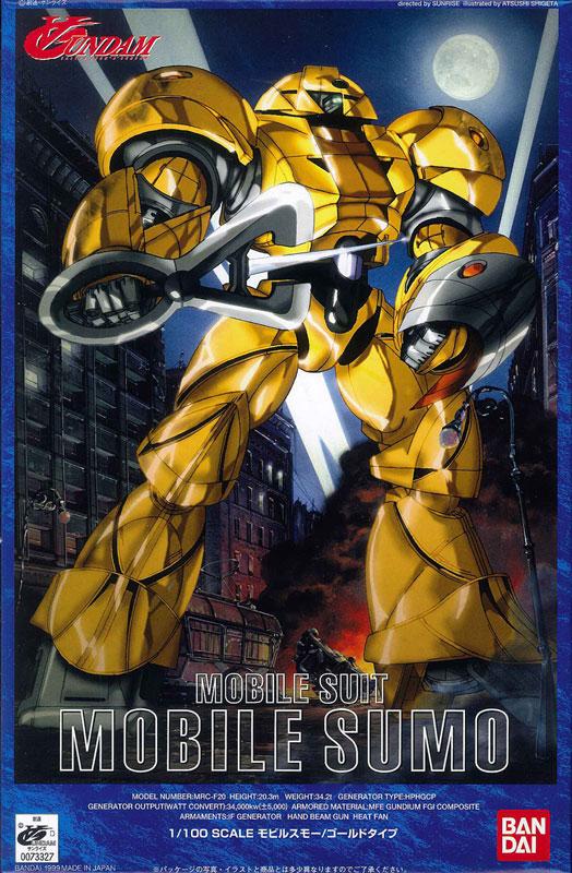 1/100 MRC-F20 モビルスモー/ゴールドタイプ [Mobile Sumo Gold Type]