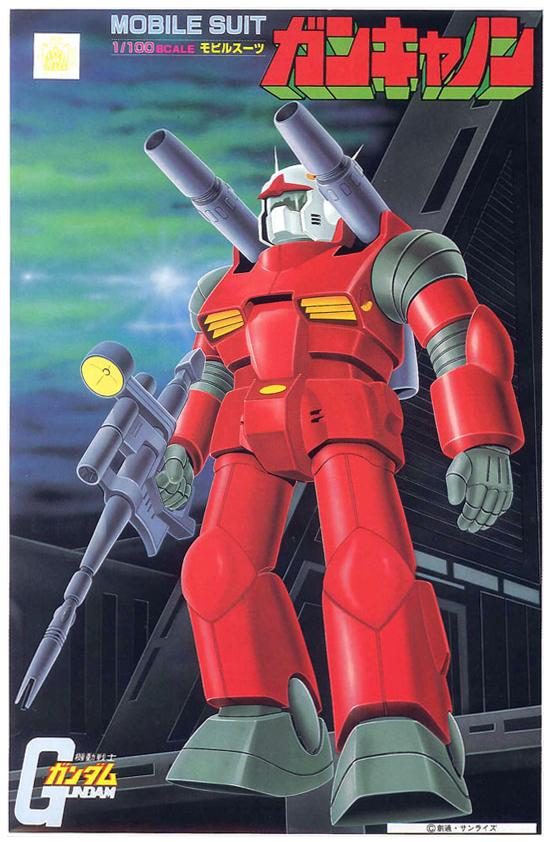 旧キット ベストメカコレクション 1/100 RX-77 ガンキャノン [Best Mecha Collection Guncannon]