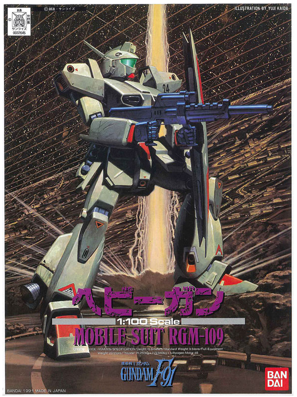1/100 RGM-109 ヘビーガン [Heavygun]