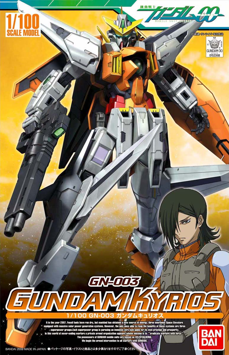 1/100 GN-003 ガンダムキュリオス [Gundam Kyrios]