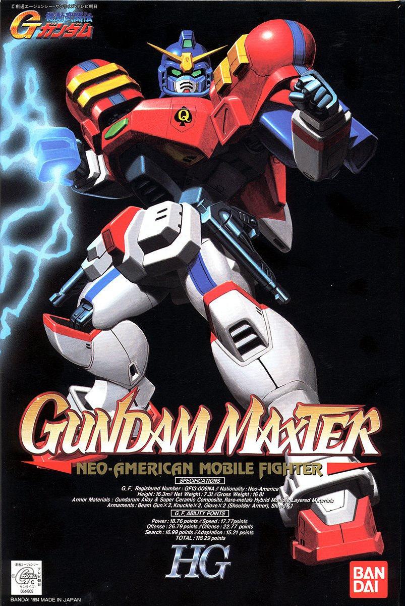 HG 1/100 GF13-006NA ガンダムマックスター