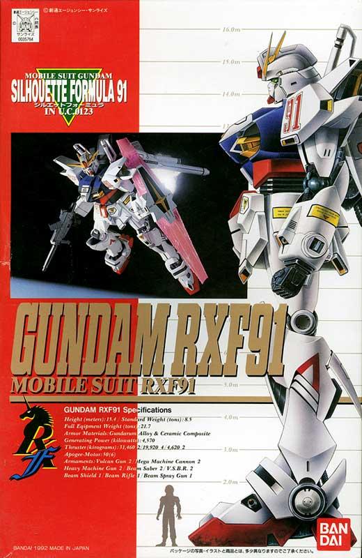 1/100 ガンダムRXF91 [Gundam RXF91]