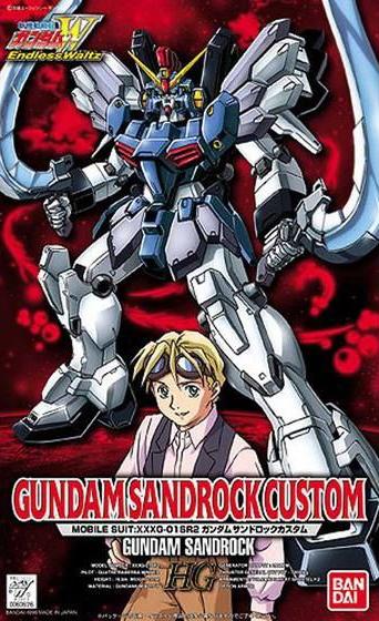 HG 1/100 EW-6 XXXG-01SR2 ガンダムサンドロックカスタム [Gundam Sandrock Custom]