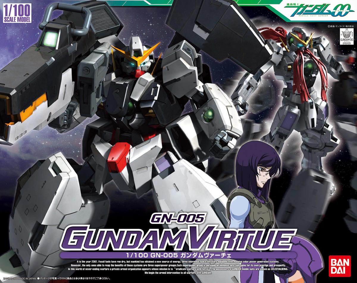 1/100 GN-005 ガンダムヴァーチェ [Gundam Virtue]