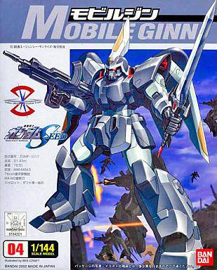 コレクションシリーズ 1/144 ZGMF-1017 モビルジン [Collection Series Mobile GINN]