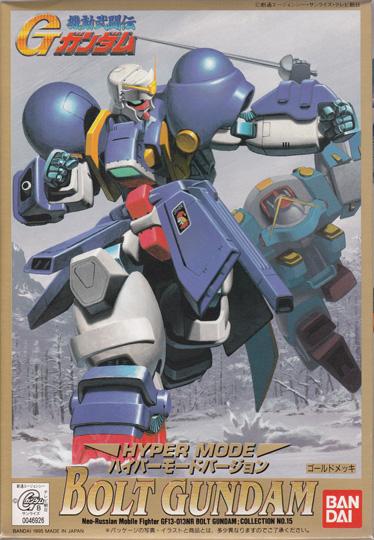 1/144 GF13-013NR ボルトガンダム ハイパーモードバージョン [Bolt Gundam Hyper Mode Version]