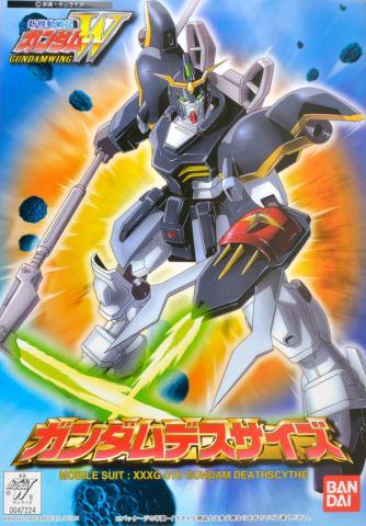 1/144 XXXG-01D ガンダムデスサイズ [Gundam Deathscythe]