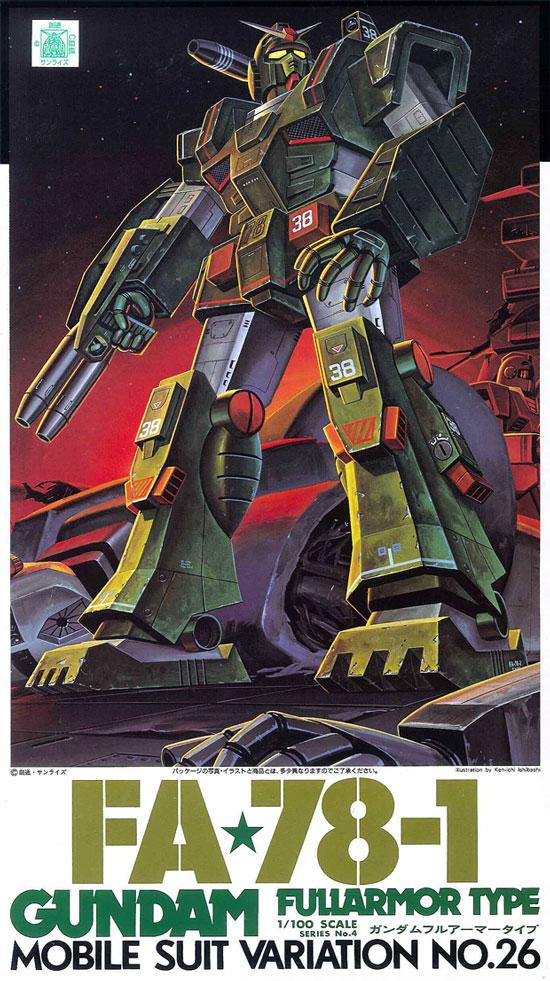 旧キット モビルスーツバリエーション(MSV) 1/100 FA-78-1 ガンダムフルアーマータイプ [Mobile Suit Variations Gundam Full Armor Type]