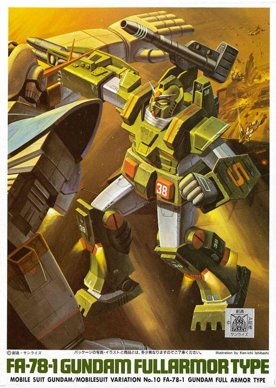 旧キット モビルスーツバリエーション(MSV) 1/144 FA-78-1 ガンダムフルアーマータイプ [Mobile Suit Variations Gundam Full Armor Type]