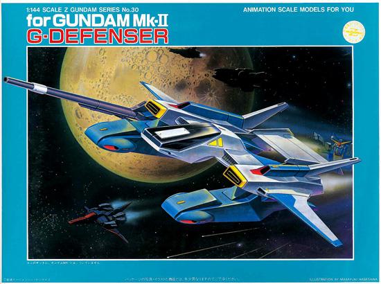 1/144 FXA-05D ガンダムMk-II用 Gディフェンサー パッケージアート