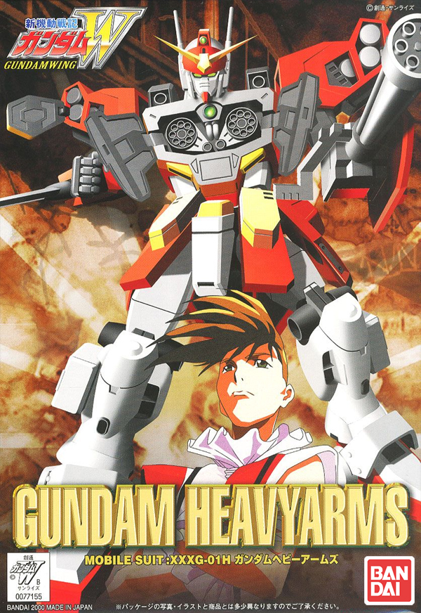 1/144 XXXG-01H ガンダムヘビーアームズ Ver.WF [Gundam Heavyarms With Figure]