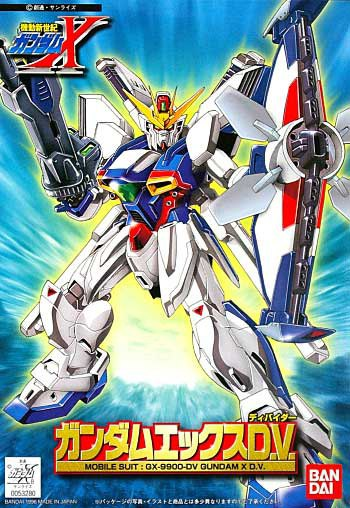 1/144 GX-9900-DV ガンダムエックスD.V.(ディバイダー) [Gundam X Divider] 0165661 4543112656612