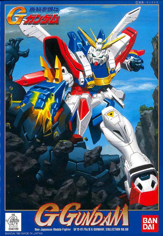 1/144 GF13-017NJII Gガンダム (ゴッドガンダム) [G Gundam]