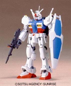 旧キット 1/144 RX-78 GP01 ガンダム試作1号機 ゼフィランサス [Gundam GP01]