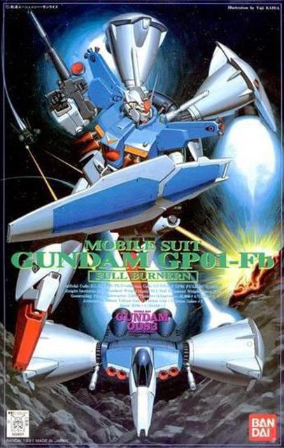 旧キット 1/144 RX-78GP01-Fb ガンダム試作1号機フルバーニアン [Gundam GP01-Fb Full Burnern]