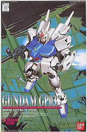 旧キット 1/144 RX-78GP03S ガンダム試作3号機ステイメン [Gundam GP03S]