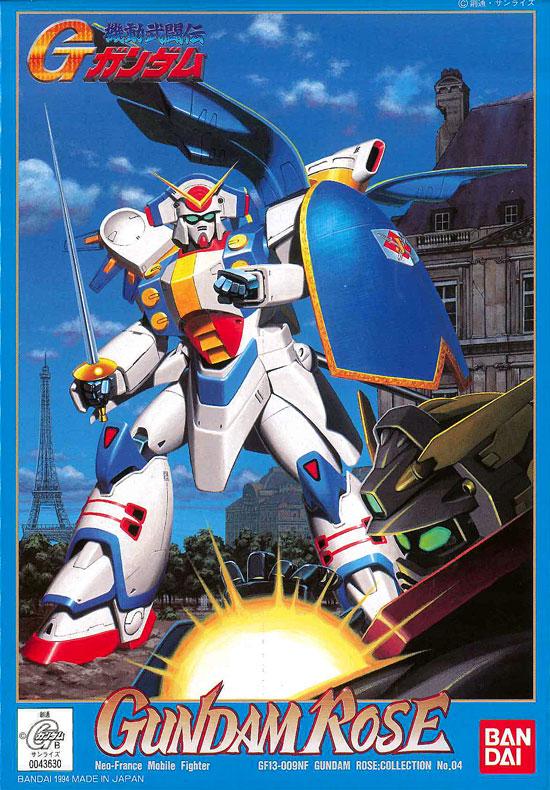 1/144 GF13-009NF ガンダムローズ [Gundam Rose] パッケージアート