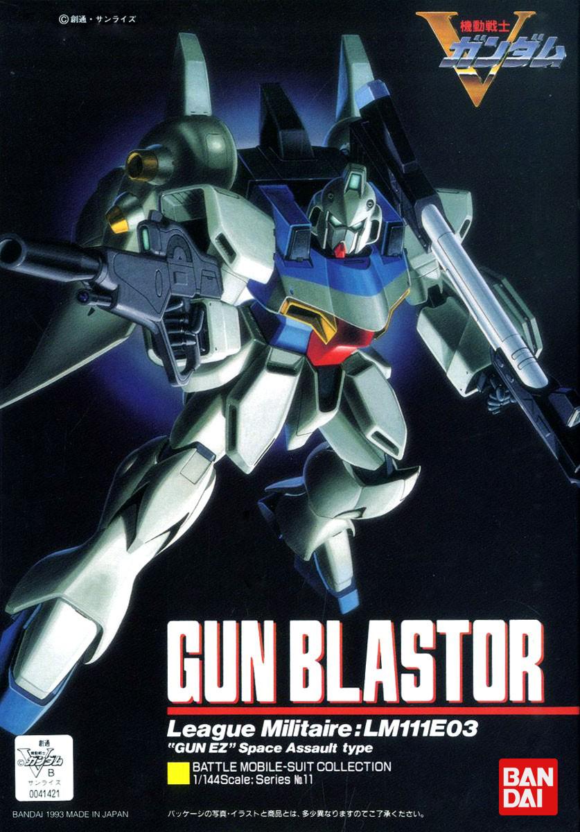 1/144 LM111E03 ガンブラスター [Gun Blastor]