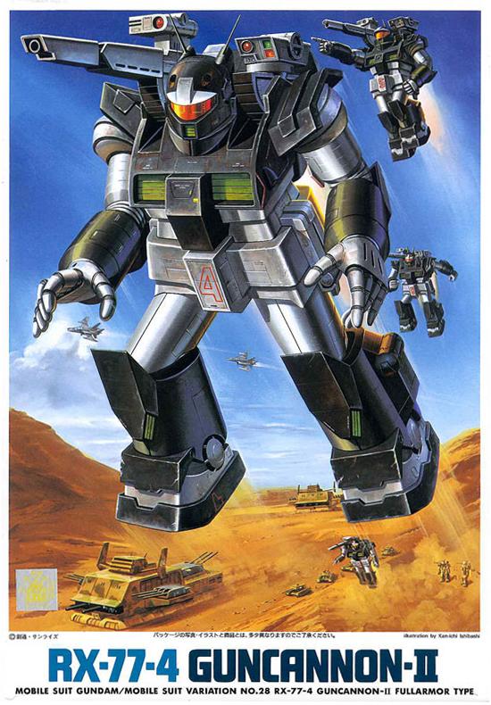 旧キット モビルスーツバリエーション(MSV) 1/144 RX-77-4 ガンキャノンII [Mobile Suit Variations Guncannon II]