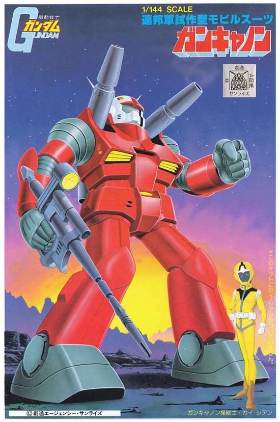 ベストメカコレクション 013 1/144 RX-77 ガンキャノン [Best Mecha Collection Guncannon]